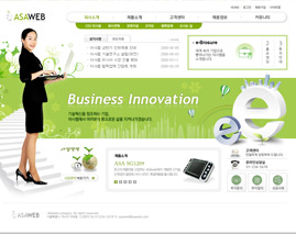 business-web-site-design