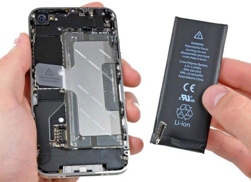 remove cell phone battery