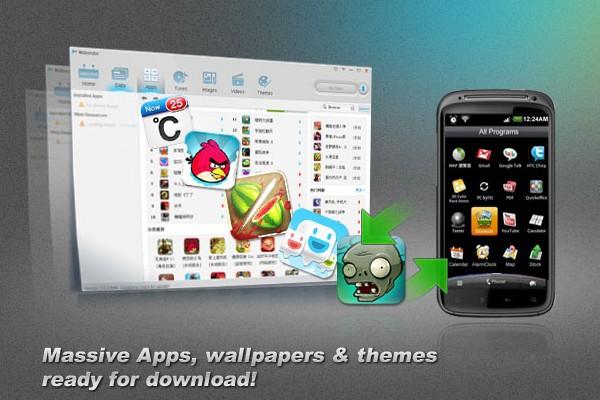 Moborobo App Management
