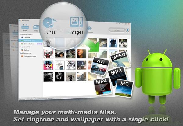 Moborobo Multi Media
