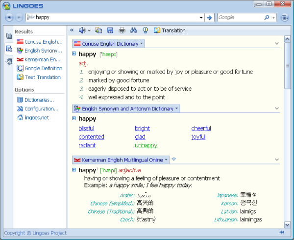 Free Dictionaries for Windows, Free Desktop Dictionary tools, Free Dictionary software, Lingoes